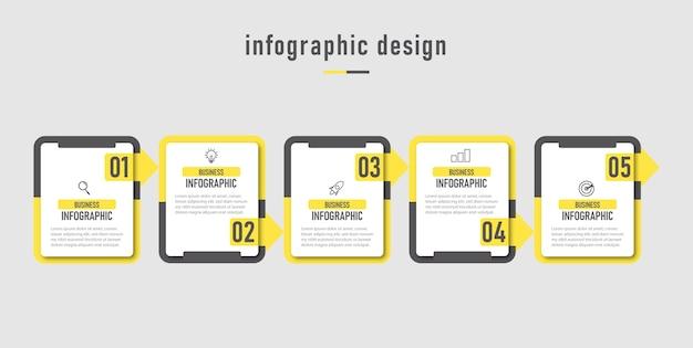 ビジネス情報グラフィックデザイン