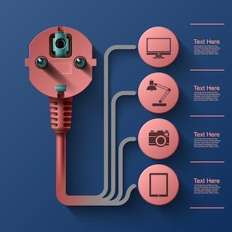 ビジネス情報グラフィックス、電気プラグ、情報セクターが下にある正方形、図