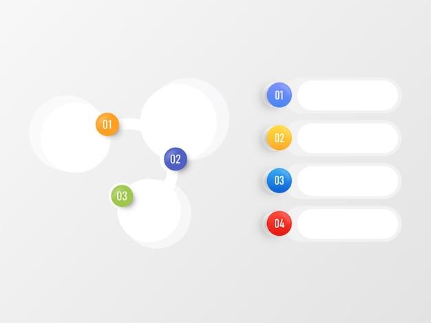 コピースペースと4つのオプションを備えたビジネスインフォグラフィックコンセプト。