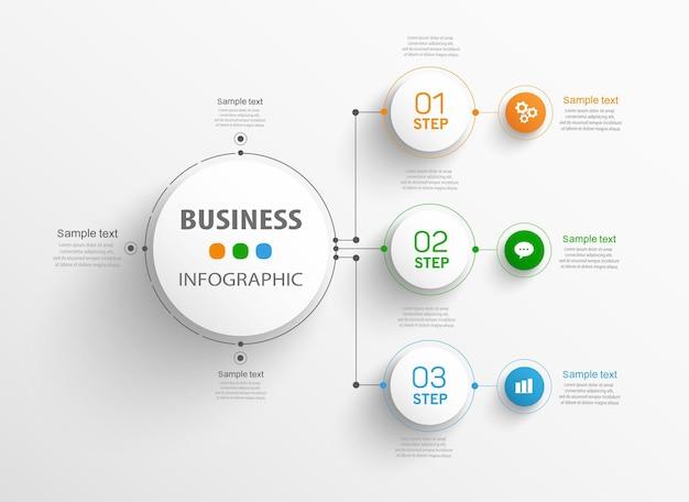 Бизнес-концепция инфографики с шагами