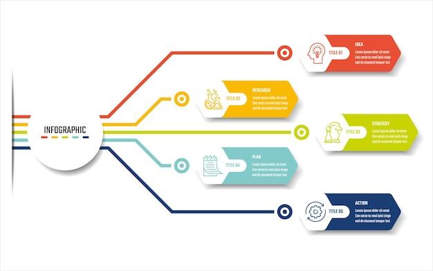 비즈니스 infographic 디자인 5 단계 타임 라인 벡터 일러스트