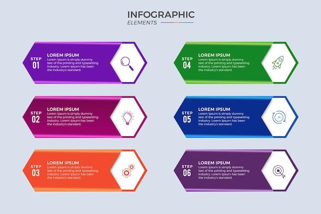 ビジネスインフォグラフィックデザインアイコン6オプションまたは手順プレミアム
