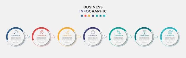 비즈니스 인포 그래픽 디자인 템플릿 및 7 7 가지 옵션 또는 단계.