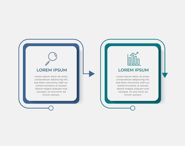 商业infographic设计模板传染媒介与象和2个选项或步。可用于过程图,演示文稿,工作流布局,横幅,流程图,信息图形