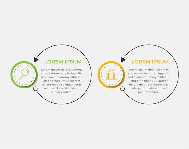 비즈니스 infographic 디자인 서식 파일 벡터 아이콘 및 2 두 가지 옵션 또는 단계.