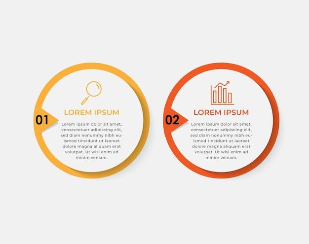 アイコンと2つの2つのオプションを持つビジネスインフォグラフィックデザインテンプレートベクトル。