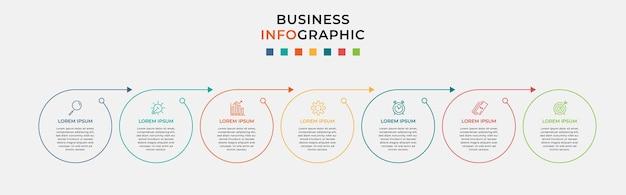アイコンと7つの7つのオプションまたはステップを持つビジネスインフォグラフィックデザインテンプレートベクトル