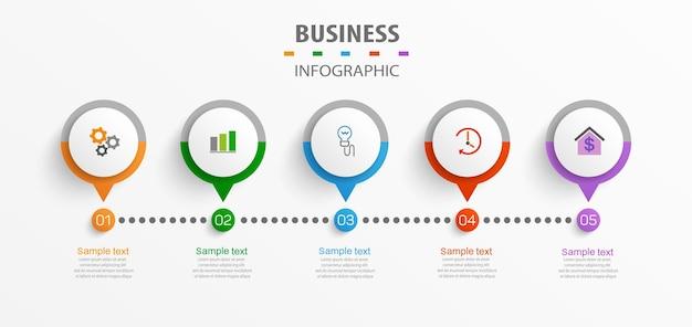 5つのオプションのステップまたはプロセスを備えたビジネスインフォグラフィックデザインテンプレート