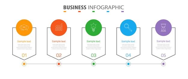 5가지 옵션이 있는 비즈니스 인포그래픽 디자인 템플릿