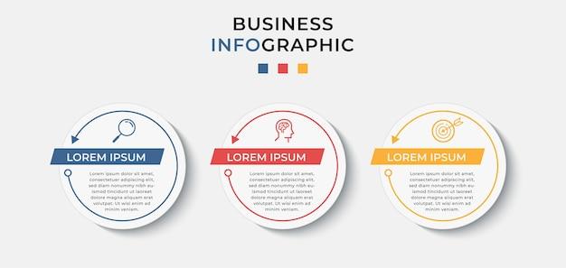 아이콘 및 3 세 가지 옵션 또는 단계가있는 비즈니스 인포 그래픽 디자인 템플릿.