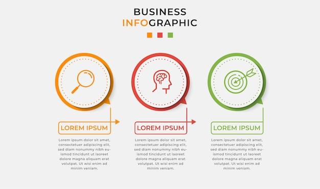 Шаблон оформления бизнес инфографики с иконами и 3 тремя вариантами или шагами.