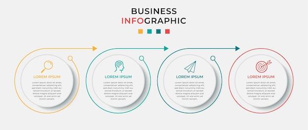 아이콘 및 4 4 가지 옵션 또는 단계가있는 비즈니스 인포 그래픽 디자인 템플릿.