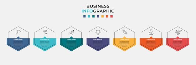 아이콘 및 옵션 비즈니스 infographic 디자인 서식 파일