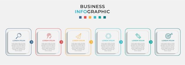 비즈니스 infographic 디자인 서식 파일