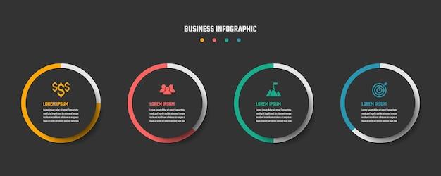 ビジネスインフォグラフィックデザイン、ベクトルイラスト