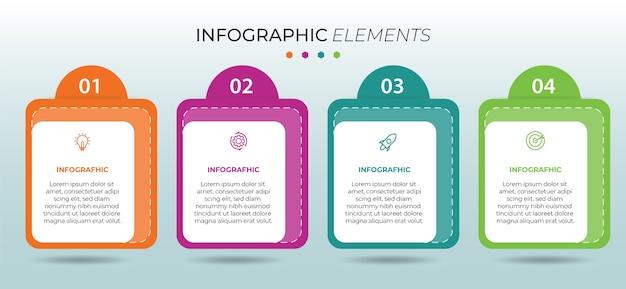 ステップとビジネスインフォグラフィック要素テンプレート