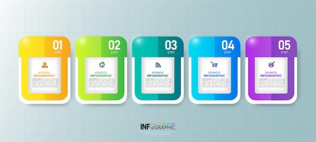 5つのオプションを持つビジネスインフォグラフィック要素。