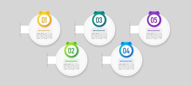 Бизнес инфографики элемент с 5 вариантами.