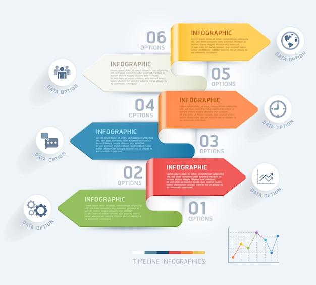 ビジネスインフォグラフィック要素テンプレート。イラスト