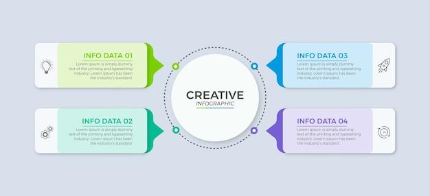 비즈니스 infographic 요소 서식 파일