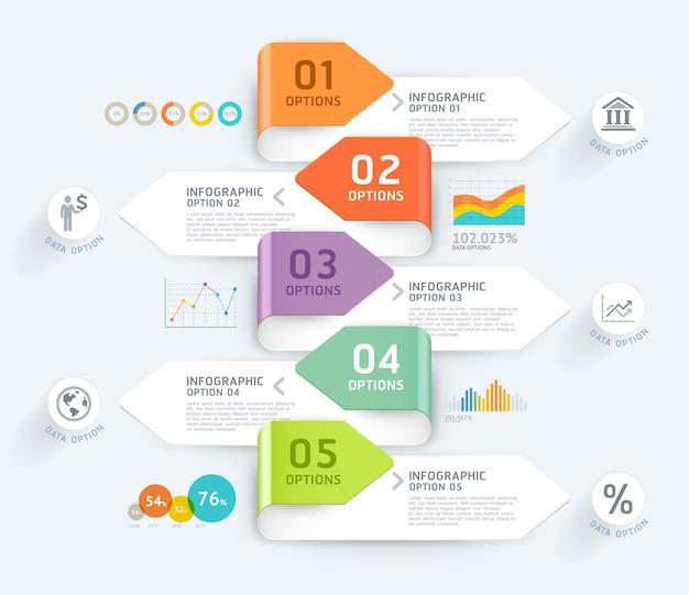 ビジネスインフォグラフィック要素テンプレート