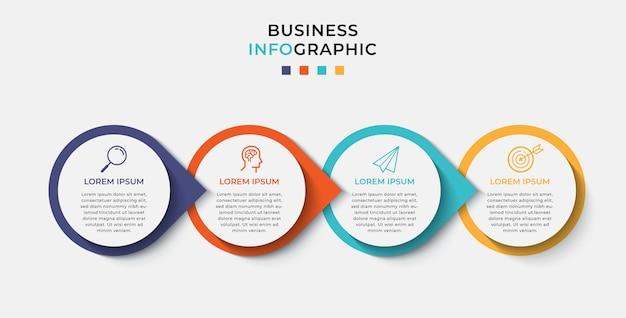 옵션의 비즈니스 인포 그래픽