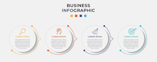オプションのビジネスインフォグラフィック