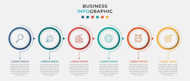 비즈니스 인포 그래픽 옵션 또는 단계 템플릿