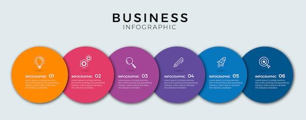 비즈니스 인포 그래픽 단계