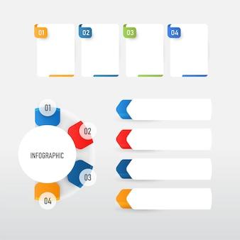 4つのオプションとコピースペースを備えたビジネスインフォグラフィックテンプレートデザイン。