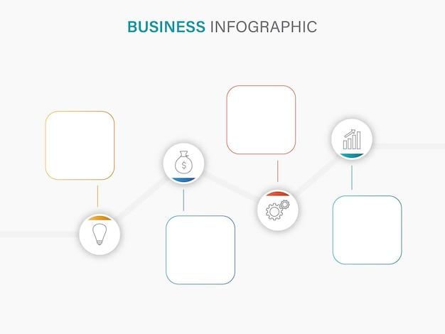 4つのオプションアイコンと白い背景の上のコピースペースとビジネスインフォグラフィックテンプレートのレイアウト。