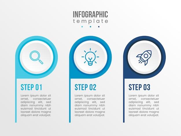 Шаблон бизнес-инфографики с 3-х шаговым вариантом шаблона