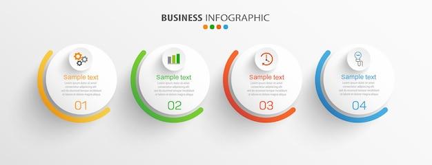 Бизнес инфографики шаблон с 4 вариантами