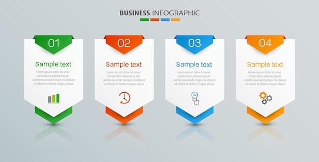 4 가지 옵션이있는 비즈니스 infographic 템플릿