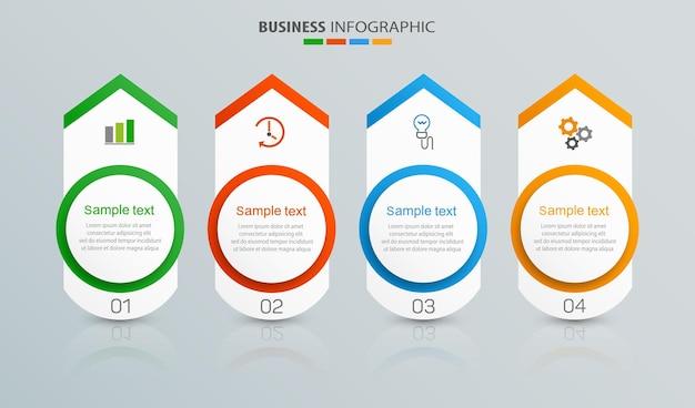 4つのオプションを持つビジネスインフォグラフィックテンプレート