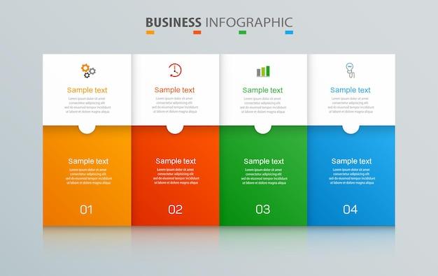 Шаблон бизнес-инфографики с 4 вариантами