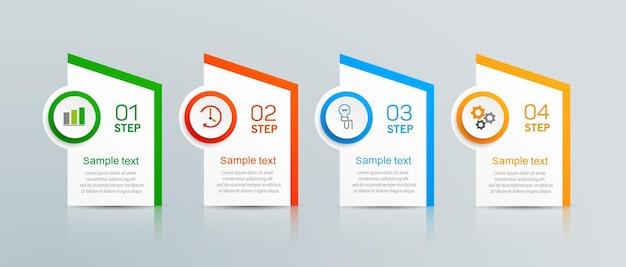 Шаблон бизнес-инфографики с 4 шагами