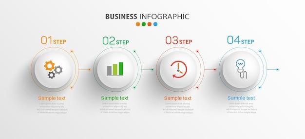 アイコンと4つのオプションまたはステップを含むビジネスインフォグラフィックテンプレート