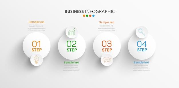 Шаблон бизнес-инфографики с вариантами, шагами или процессами
