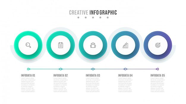 Деловой инфографический шаблон.