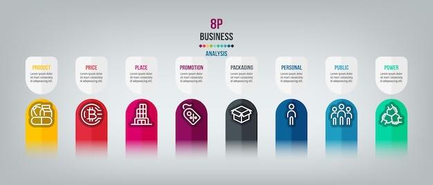 비즈니스 infographic 템플릿