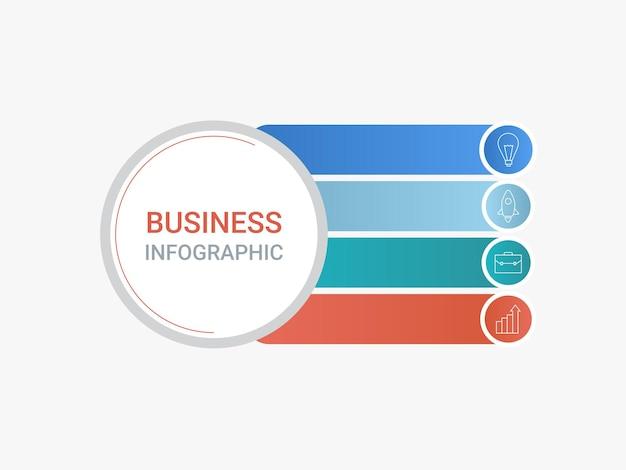 白い背景の上のカラフルな4つのオプションアイコンとビジネスインフォグラフィックタイムラインテンプレートデザイン。