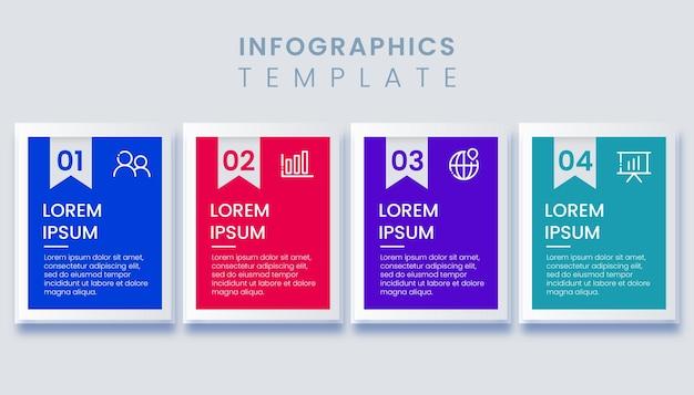 4つのオプションまたはステップを備えたビジネスインフォグラフィック