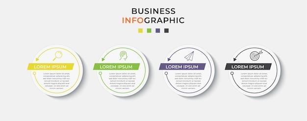 옵션 또는 단계가있는 비즈니스 인포 그래픽.
