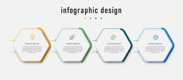 Шаблон элемента бизнес инфографики