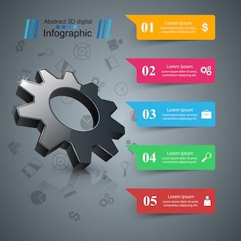 ビジネスインフォグラフィック折り紙スタイル