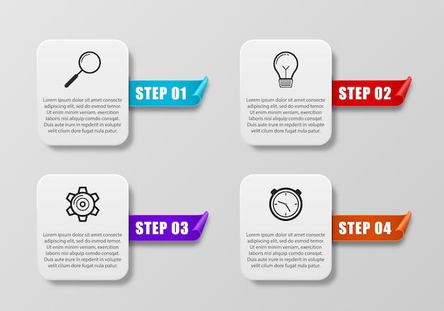 비즈니스 인포그래픽 프로세스 차트 4단계 옵션이 있는 보고서에 대한 창의적인 개념