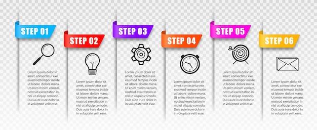 비즈니스 인포그래픽 프로세스 차트 6단계 옵션이 있는 보고서에 대한 창의적인 개념