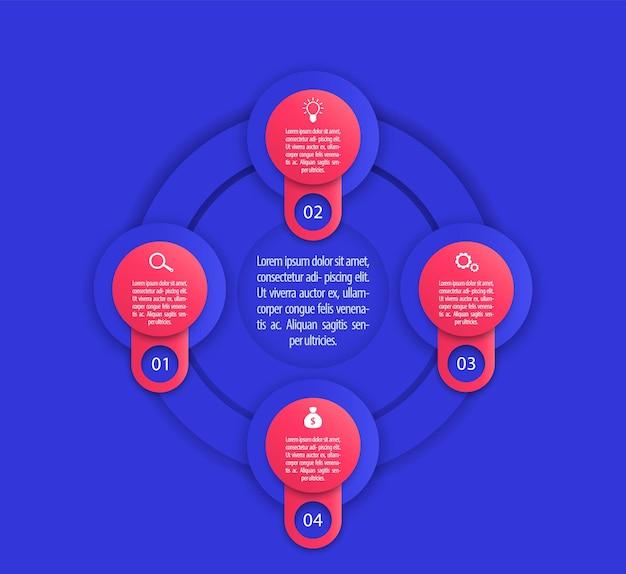 ビジネスインフォグラフィックテンプレート、青と赤の1、2、3、4ステップ