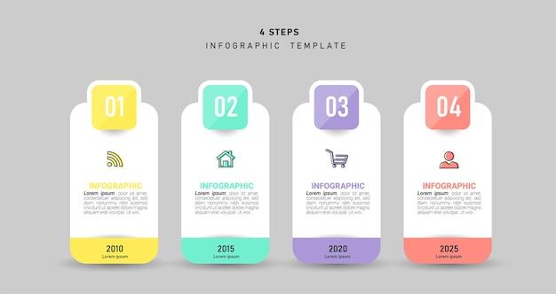 단계와 비즈니스 인포 그래픽 템플릿